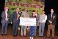 पेंटिंग बनाकर छात्रों ने दिया ऊर्जा संरक्षण का संदेश