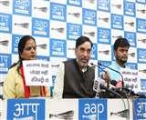Unauthorized Colonies: AAP 16 नवंबर को मनाएगी धोखा दिवस, भाजपा पर लगाया गंभीर आरोप