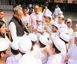 Children Day 2019: राजस्थान सरकार स्थापित करेगी बाल साहित्य अकादमी