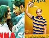Marjaavaan Box Office Collection Prediction: बाला के रहते कितने करोड़ की ओपनिंग ले सकती है मरजावां, जानिए इस रिपोर्ट में
