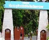 जीबी पंत विश्वविद्यालय में छात्रा से उत्पीड़न पर गवर्नर ने दिए जांच के आदेश