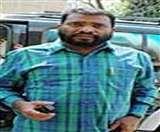 पूर्व मंत्री हरिनारायण राय नहीं लड़ पाएंगे चुनाव, याचिका खारिज Ranchi News