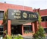 IIMC में शुरू होने जा रहे हैं ये 3 नए पीजी कोर्स, न्यू मीडिया को भी मिली जगह