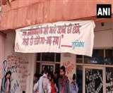JNU Students Protest: बिजली-पानी और सेवा शुल्कों में रियायत के बाद भी छात्रों का प्रदर्शन जारी
