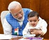 Children's Day 2019: प्रदूषण और मोबाइल के दुरुपयोग पर बच्चों ने लिखी PM को पाती Bareilly News