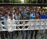 दो दिन से भरपेट भोजन नहीं मिलने से गुस्साए विवि के छात्रों ने किया प्रदर्शन nainital news