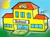 वाह रे विभाग, काली सूची में शामिल स्कूलों को भी बना दिया परीक्षा केंद्र Gorakhpur News