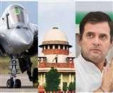 Rafale-Rahul Verdict LIVE Updates: 'चौकीदार चोर है' पर राहुल की माफी मंजूर, राफेल पर पुनर्विचार याचिका खारिज