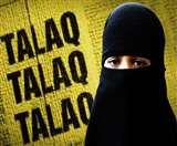 पत्नी को तीन तलाक देकर किया दूसरा निकाह, पुलिस से निराश पीड़िता ने डीएम-एसपी से लगाई गुहार Rampur news
