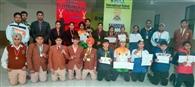 शूटिग प्रतियोगिता में विद्यार्थियों ने जीते मेडल