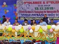 विद्यार्थियों में छिपी प्रतिभा उजागर करने का मंच है प्रदर्शनी : दीपाली