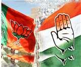 बीजेपी विधायक और महापौर ने की राहुल गांधी के बयान की निदां, कहा-मांगे माफी