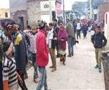 बुलंदशहर में दो पक्षों के बीच संघर्ष, युवक के पैर में लगी गोली Bulandshahr News