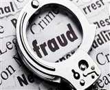 भाजयुमो प्रदेश मंत्री सहित चार पर धोखाधड़ी से जमीन रजिस्ट्री करवाने का मुकदमा