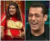 The Kapil Sharma Show: कृष्णा ने मामा को लेकर कही ये बात, सलमान खान भी नहीं रोक पाए अपनी हंसी