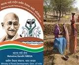 मनरेगा मजदूरी के भुगतान में झारखंड पहले पायदान पर Ranchi News
