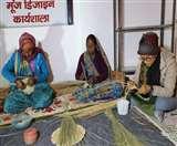 अमेरिका तक मशहूर हैं थारू जनजाति के मूंज उत्पाद, पढ़िए पूरी खबर
