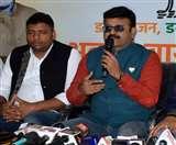Jharkhand Assembly Election 2019: चौथे चरण की सभी सीटों पर भाजपा का क्लीन स्विप का दावा