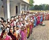 Jharkhand Assembly Election 2019: भाजपा ने की चुनाव आयोग से शिकायत, क्यू मैनेजमेंट सिस्टम से घट रहा मतदान प्रतिशत