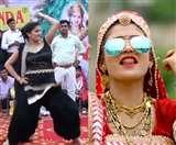 WATCH- सपना चौधरी या रानू मंडल का नहीं, ये गाना हैं Google का मोस्ट सर्चड इंडियन सॉन्ग, देखें Video
