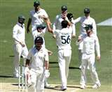 Aus vs NZ: न्यूजीलैंड की पूरी टीम महज 166 रन पर ढेर, स्टार्क ने फिर किया कमाल