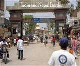 जानें, नेपाल से सटे भारत के इन जिलों में क्यों बढ़ाई गई सुरक्षा Gorakhpur News