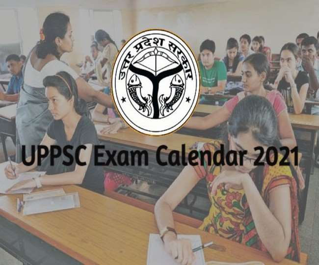 UPPSC Revised Calendar 2021: Check out new dates for exams that were postponed due to Covid-19 pandemic