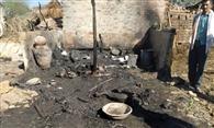 अलाव की चिंगारी से भड़की आग, तीन घर जले