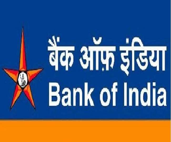 Khaskhabar/केंद्र सरकार ने उन 4 सरकारी बैंकों को शॉर्टलिस्ट कर लिया है जिनका प्राइवेटाइजेशन होना है। जिन बैंकों को निजीकरण के लिए चयनित किया गया है, उनमें उनमें बैंक ऑफ महाराष्ट्र (Bank of Maharashtra), बैंक ऑफ इंडिया (Bank of India- BOI), इंडियन ओवरसीज बैंक (Indian Overseas Bank) और सेंट्रल बैंक ऑफ इंडिया (Central Bank of India) शामिल हैं। समाचार एजेंसी