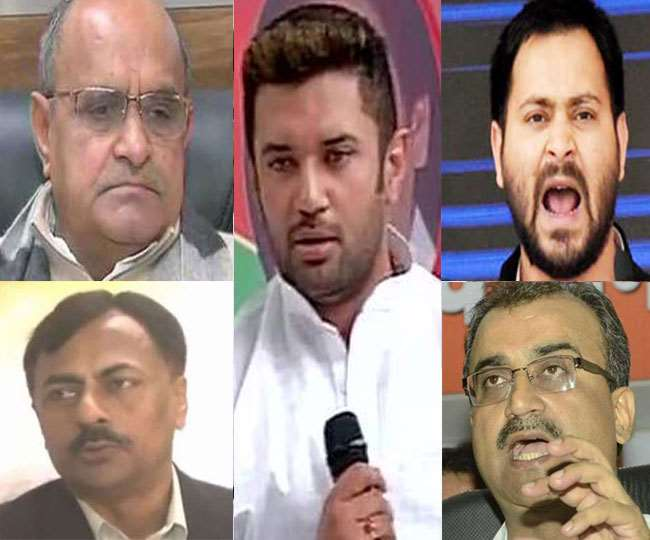 Bihar: चिराग के खिलाफ गुस्से में NDA नेता, त्यागी व मंगल पांडेय बरसे तो तेजस्वी ने ली चुटकी