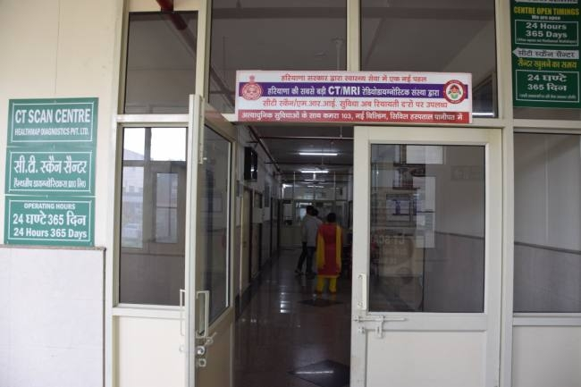 CT scan center of panipat civil hospital made for patients Sanjivani