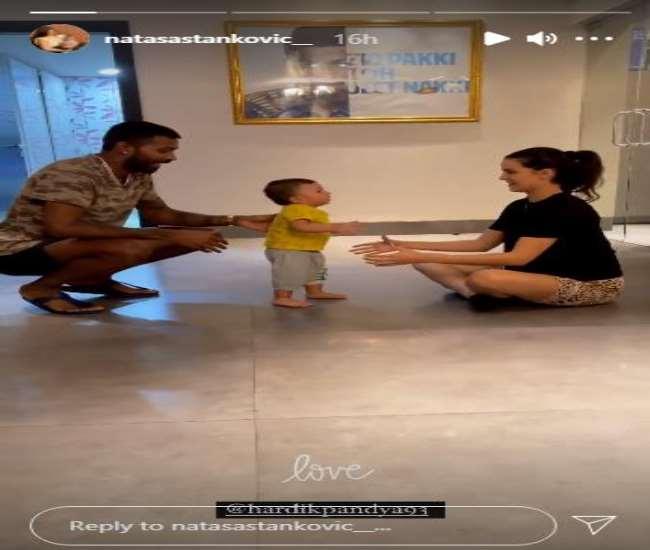 Watch Hardik Pandya Natasa Stankovic helping baby Agastya taking his first steps