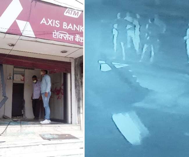 चौकी से महज 80 कदम दूर बदमाशों ने उखाड़ी Axis Bank की ATM, पुलिस को देख भागे