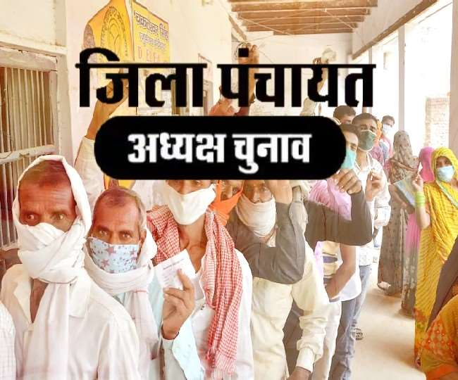 zila panchayat adhyaksh election program released in Uttar Pradesh  nomination on June 26 and voting on July 3