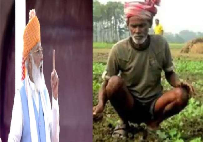 लाल किले की प्राचीर से PM मोदी बोले- उनका सपना है कि छोटे किसान भारत की शान बनें