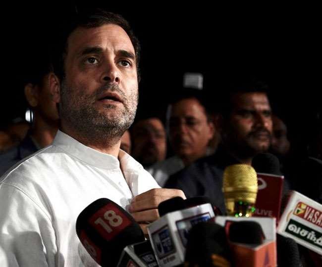 कांग्रेस के पूर्व अध्यक्ष राहुल गांधी की मुश्किलें कम होती नहीं दिख रही है।