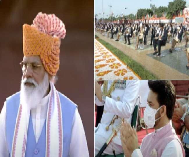 लाल किले पर आयोजित PM मोदी के कार्यक्रम की तस्वीरें