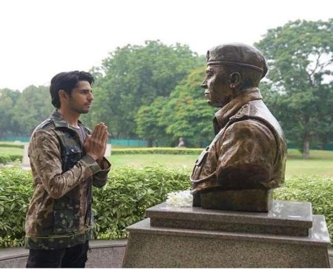 आलिया भट्ट ने भी सिद्धार्थ मल्होत्रा और कियारा आडवाणी को फिल्म के लिए बधाई दी हैl