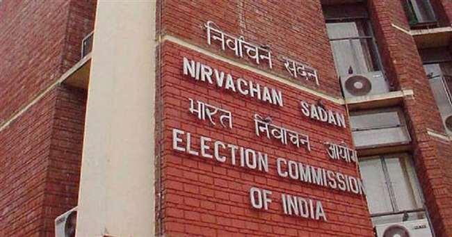 बंगाल में निष्पक्ष उपचुनाव की मांग को लेकर आज शाम 4:30 बजे केंद्रीय चुनाव आयोग से मिलेगा भाजपा का प्रतिनिधिमंडल