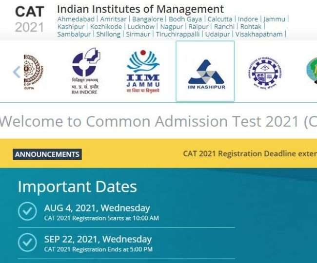 CAT 2021 Registration date extended, know the CAT 2021 exam date and the new application date