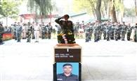 सैन्य सम्मान के साथ शहीद का पार्थिव शरीर झारखंड भेजा