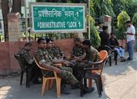 काशी विद्यापीठ में छात्रसंघ चुनाव चार नवंबर को
