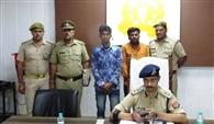 कोसीकलां में छिपे दो बांग्लादेशी युवक गिरफ्तार