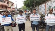 पुरुष प्रताड़ना को लेकर निकाली जागरुकता रैली