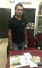 सटटा कारोबार में एक गिरफ्तार, गया जेल