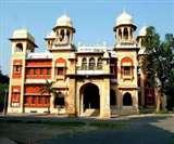 इलाहाबाद विश्वविद्यालय में शिक्षकों की भर्ती के लिए सांसद ने लिखा पत्र Prayagraj News