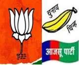 Jharkhand Assembly Election 2019 : जुगसलाई विधानसभा सीट पर आजसू के साथ-साथ भाजपा भी जता रही दावा