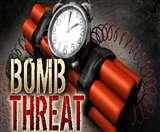 पंजाब-हरियाणा हाईकोर्ट और पंजाब सचिवालय को बम से उड़ाने की धमकी