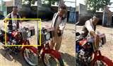80 साल के बुजुर्ग ने बनाई ऐसी बाइक जिसे देख इंजीनियर भी बजा देंगे ताली, देखिए Video
