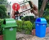 आपके घर से कूड़ा लिया गया है कि नहीं?..अब QR कोड देगा जवाब Lucknow News